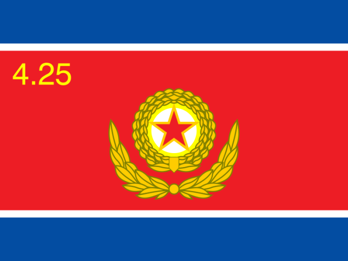 The North Korean Army Flag
